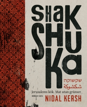 Shakshuka Nidal Kersh recension